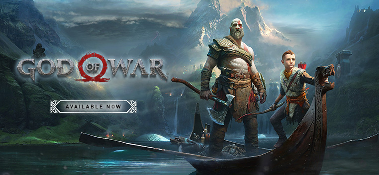 God Of War Out Now